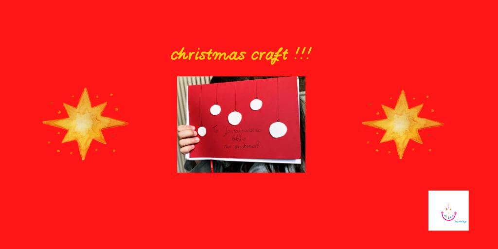 Το Χριστουγεννιάτικο βιβλίο των …